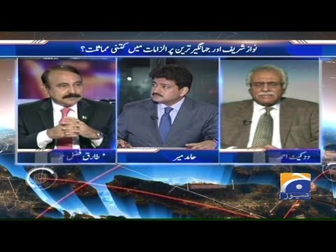 Capital Talk - 26 July 2017