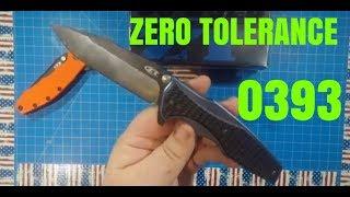 zt0393 scales - मुफ्त ऑनलाइन वीडियो