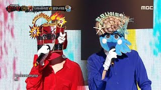 King Of Mask Singer EP277