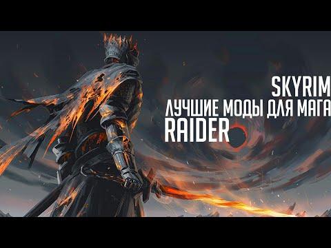 Герои меча и магии 6 обзор игры видео