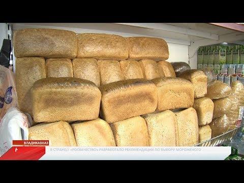 Некоторые перевозчики Владикавказа нарушают правила доставки хлеба