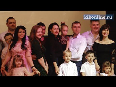 Закрытие фестиваля молодых семей
