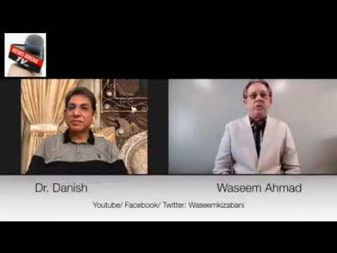 Waseem Ki Zabani : Interview with famous anchor Dr.Danish
