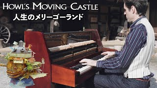 Howl's Moving Castle Theme - Advanced Jazz Piano Waltz Arrangement By Jacob Koller With Sheet Music