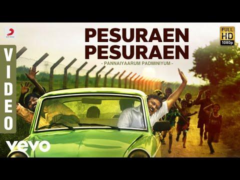 Pesuraen Pesuraen  Justin Prabhakaran