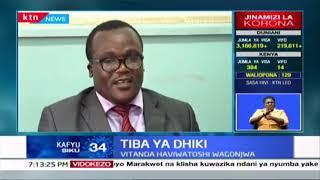 Wagonjwa wahangaika na msongamano baada ya ukosefu wa vitanda katika Hospitali ya rufaa ya Bungoma