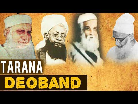 Tarana Deoband | Best Tarana | jo mehboobay zamana hai ussay deoband kehtay hain