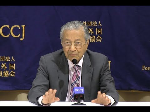 Mahathir bin Mohamad (English ver.): Future of Malaysia-Japan relationship