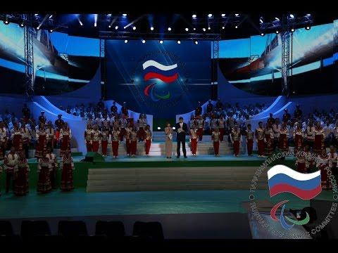 Торжественное мероприятие в поддержку Паралимпийской сборной команды России