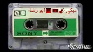 تحميل و مشاهدة دبكي هيكالو MP3