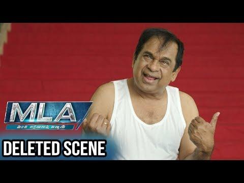 MLA Movie Deleted Scenes   Brahmanandam Court Entrance Scene   Nandamuri Kalyan Ram   Kajal Aggarwal