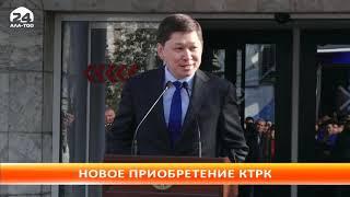 Важное событие в жизни кыргызского телевидения  презентация новой ПТС 14.11.17
