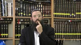 באר הגולה הבאר הרביעי שיעור 18 הרב אריאל אלקובי שליט''א