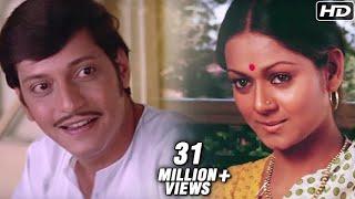 Gori Tera Gaon Bada Pyara (HD) | Chitchor | Amol Palekar