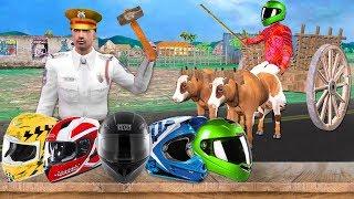 हेलमेट तोड़ना प्रयोग Helmet Breaking Experiment Funny Video हिंदी कहानिय Hindi Kahaniya Comedy Video