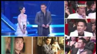 30届香港电影金像奖最佳男主角颁奖视频