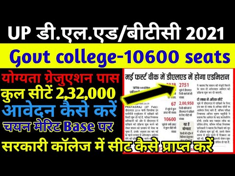 btc college privato a lucknow)