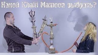 Khalil Mamoon Чем отличаются Халил Мамуны?