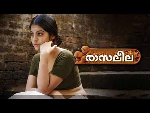 Malayalam Superhit Movie | Rasaleela [ HD ] | Full Movie | Ft.Darshan, Prathishta
