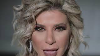 Nay Sleiman - Tegrah Fiya [Official Music Video] (2019) / ناي سليمان - تجرح فيا تحميل MP3