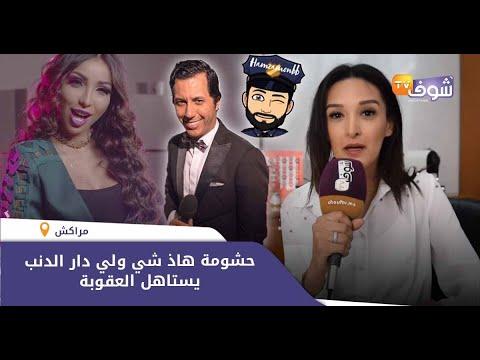 العرب اليوم - شاهد: الفنانة الكوميدية نسرين تعلّق على أزمة
