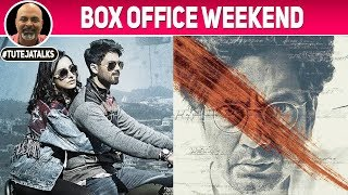 Batti Gul Meter Chalu | Manto | Box Office Weekend | Shahid Kapoor | Nawazuddin Siddiqui