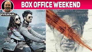 Batti Gul Meter Chalu | Manto | Box Office Weekend | Shahid Kapoor | Nawazuddin Siddiqui