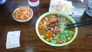 preview picture of video 'China Travel - Cheap eats - Breakfast $1.70'