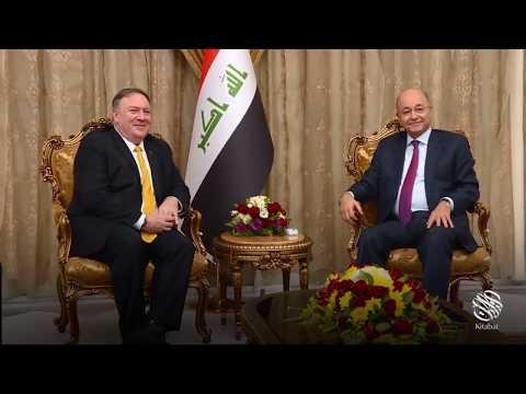 عراق لا يملك قراره