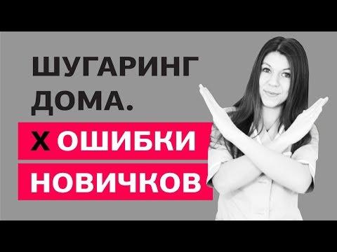 Как стать брокером бинарных опционов в россии