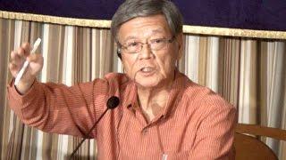 沖縄米軍基地建設問題県警を指揮できない知事の権力とは