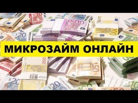Птб банк онлайн заявка на кредит наличными