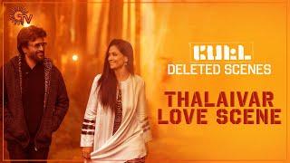 PETTA Deleted Scene 1 - Thalaivar & Simran Romantic Scene | Super Star Rajinikanth |  Sun Pictures