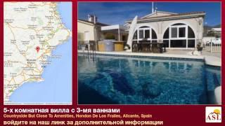 preview picture of video '5-х комнатная вилла с 3-мя ваннами в Hondon De Los Frailes, Alicante'