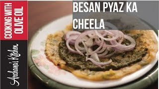 Try the lip smacking Besan Pyaz ka Cheela for your dinner today