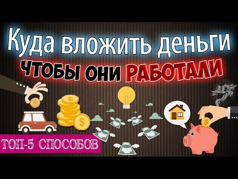Доход и инфляция в украине памм счета