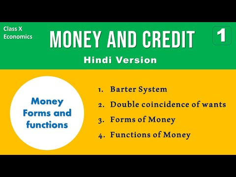 , title : 'Money and Credit Class 10 (Part 1/3) - By Ajeet Sir'