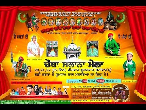 DARBAR LAKH DATA LALA WALA PEER JI    AB LIVE    ASHOK BHAGAT