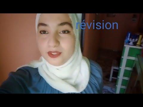Rencontre femme online