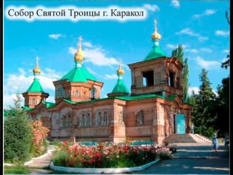 Красивые места Киргизии