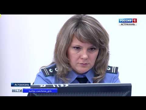 В Астраханской области Управление Россельхознадзора осуществляет контроль за производством и перемещением икры осетровых рыб