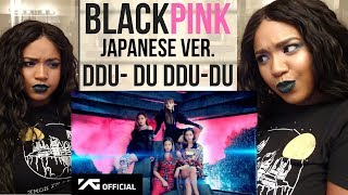 BLACKPINK DDU DU DDU DU JP Version REACTION   MV & Lyric Video