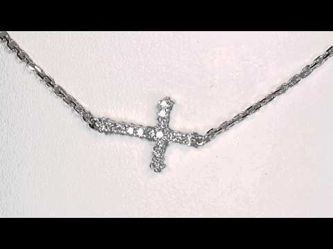 Diamond Cross Pendant .25 Carat