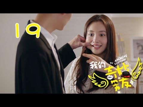 【ENGSUB】我的奇妙男友 19 | My Amazing Boyfriend 19(吴倩,金泰焕,沈梦辰,Wu Qian,Kim Tae Hwan)