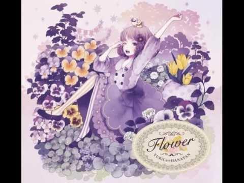 FLOWER 11.テロメアの産声  ユリカ/花たん