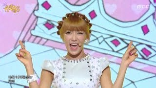 Two X - Ring Ma Bell, 투엑스 - 링마벨, Music Core 20130406