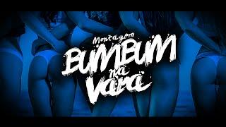 Mc Dudu - BumBum Na Vara (MONTAGEM) Dj Pernambuco&MarquinhosTM