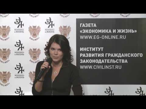 Анна Дунаева