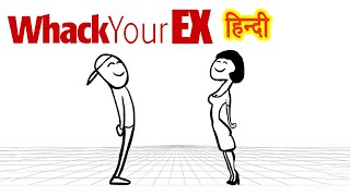 JOLLY & OLLY | Whack Your Ex | Very Funny