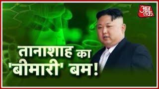 Vardaat: Kim Jong Un Threatens Donald Trump With Strongest Hydrogen Bomb Attack